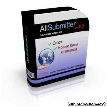 Скачать бесплатно Allsubmitter 4.7, Оллсабмиттер 4.7 скачать + кряк, кряк д